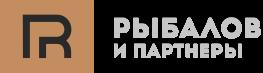 Адвокат Рыбалов — Уголовное судопроизводство и юридическая помощь в разрешении споров